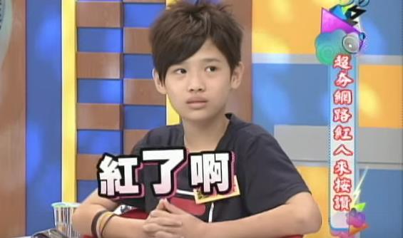 13歲鍾明軒因煎熬爆紅,卻被霸凌 7年.. 如今他走過一切擁有30萬粉絲:「接受真實,才懂得愛自己」