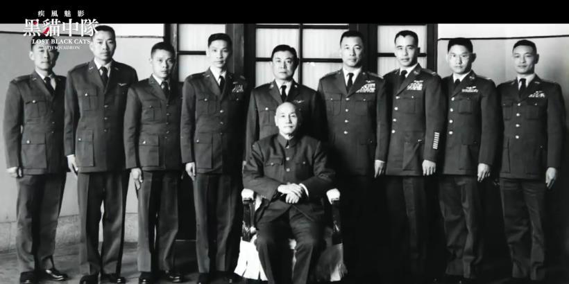 飛官遭中共俘虜、被政府背叛,妻子還改嫁…揭開台灣 空中特種部隊—《黑貓中隊》神秘面紗