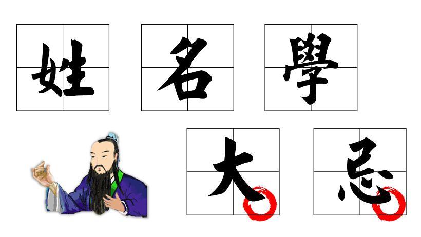 名 (な, めい) - Japanese-Engli...