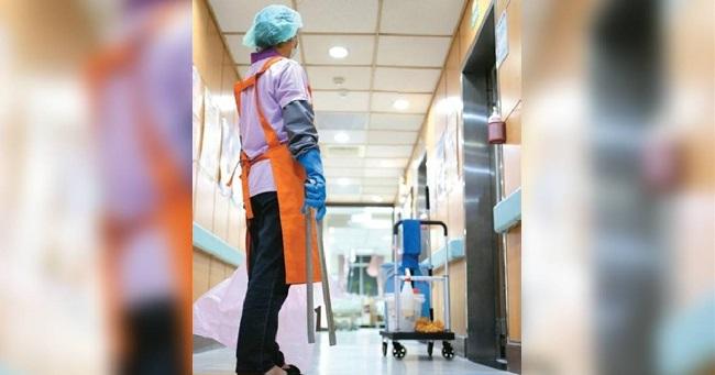 醫院清潔工
